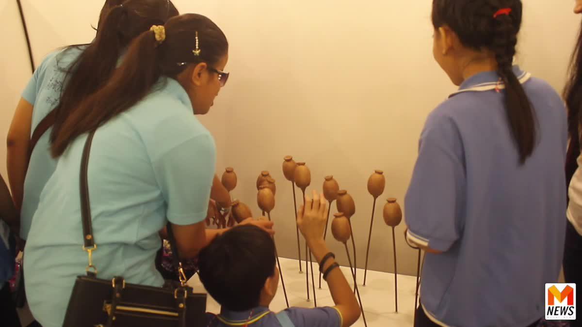 ท่องเที่ยวตามรอยพระราชดำริ ในนิทรรศการศิลปะเพื่อคนตาบอด