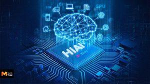 Huawei ออกคำแถลงการณ์เกี่ยวการร่วมธุรกิจกับ ARM