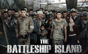 """ตำนานเฮี้ยน """"เกาะฮาชิมะ"""" เกาะอาถรรพ์ที่โอปป้าจุงกิไปเยือน"""