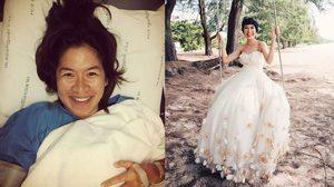 สาวป่วยมะเร็ง ทำตามความฝัน ถ่ายพรีเวดดิ้งกับเพื่อนๆ ก่อนจากไปอย่างงดงาม