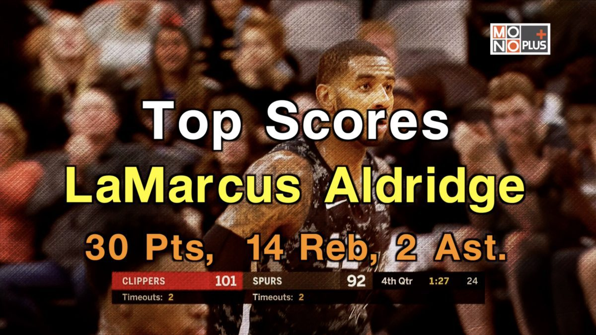 HIGH SCORE  LaMarcus Aldridge 30  PTS 14  REB 2 AST