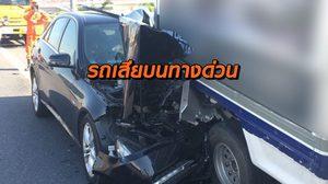 การทางพิเศษฯ แนะนำข้อควรปฏิบัติ เมื่อรถเสียบนทางพิเศษ