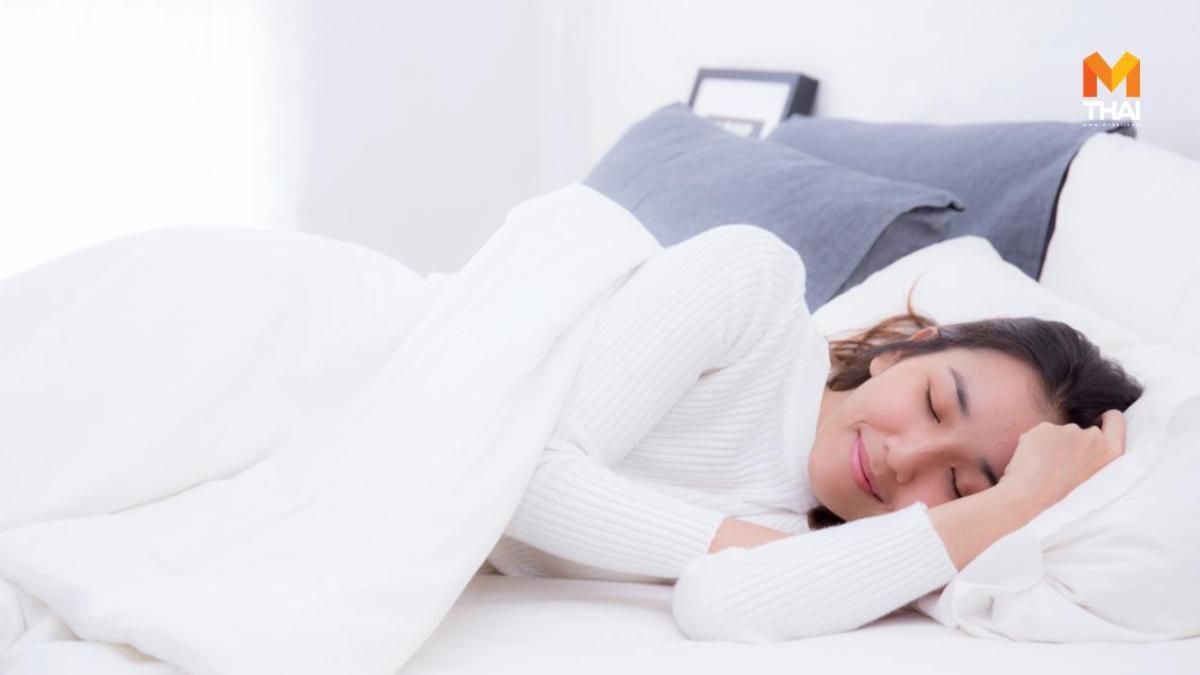 5 เคล็ดลับนอนให้ผอม ทำตามนี้เพียง 1 เดือน น้ำหนักลด 1 กิโลกรัม