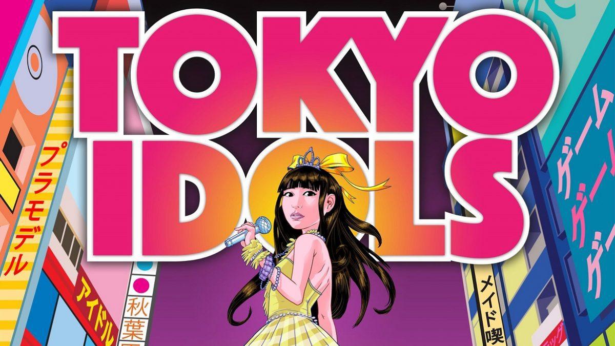 Tokyo Idols โตเกียวไอดอลส์ : ตัวอย่างหนังซับไทย