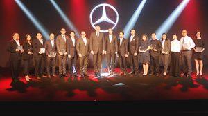 Mercedes-Benz เผยความสำเร็จปี 2560 ด้วยยอดจำหน่าย 14,484 คัน ครองแชมป์ผู้นำอันดับหนึ่ง 17 ปีซ้อน