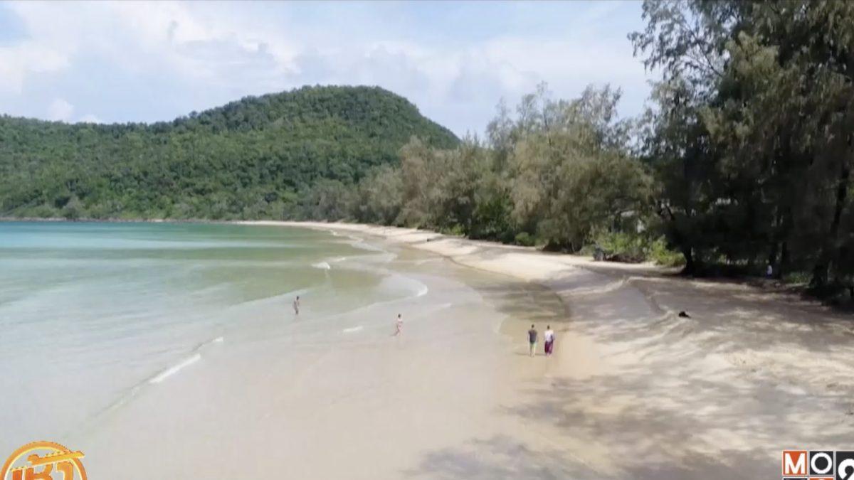 นักท่องเที่ยว แห่เยือนชายหาดกัมพูชา