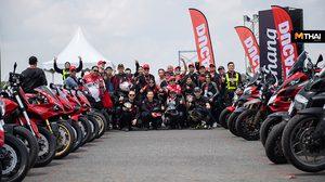 Ducati จัดทริปพาเชียร์ MotoGP 2018 ติดขอบสนามแบบเอ็กซ์คลูซีฟ