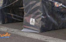 พบกัญชาซ่อนในรถบัสที่เกิดอุบัติเหตุในเอกวาดอร์