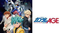 เปิดตัว การ์ตูน ภาคใหม่ Gundam AGE พร้อมฉายตุลาคม 2011