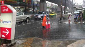 ไทยยังมีฝนต่อเนื่อง เหนือ-อีสาน-ใต้ ตกหนักบางแห่ง-กทม.60%