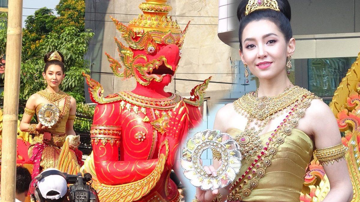 สวยเลอค่ามาก! เบลล่า ราณี แต่งชุดไทยนางสงกรานต์นาม ทุงษะเทวี กับขบวนแห่สุดอลัง