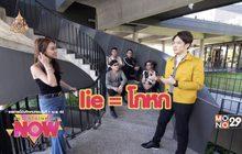 "ETC ปล่อยซิงเกิ้ลใหม่พร้อม Music Video ""LIES"""