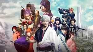 Gintama Live-Action แนะนำตัวละครที่จะปรากฏตัวในภาพยนตร์ 14 กรกฎาคมนี้