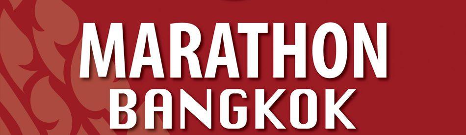 ถ่ายทอดสด AMAZING THAILAND MARATHON BANGKOK 2019