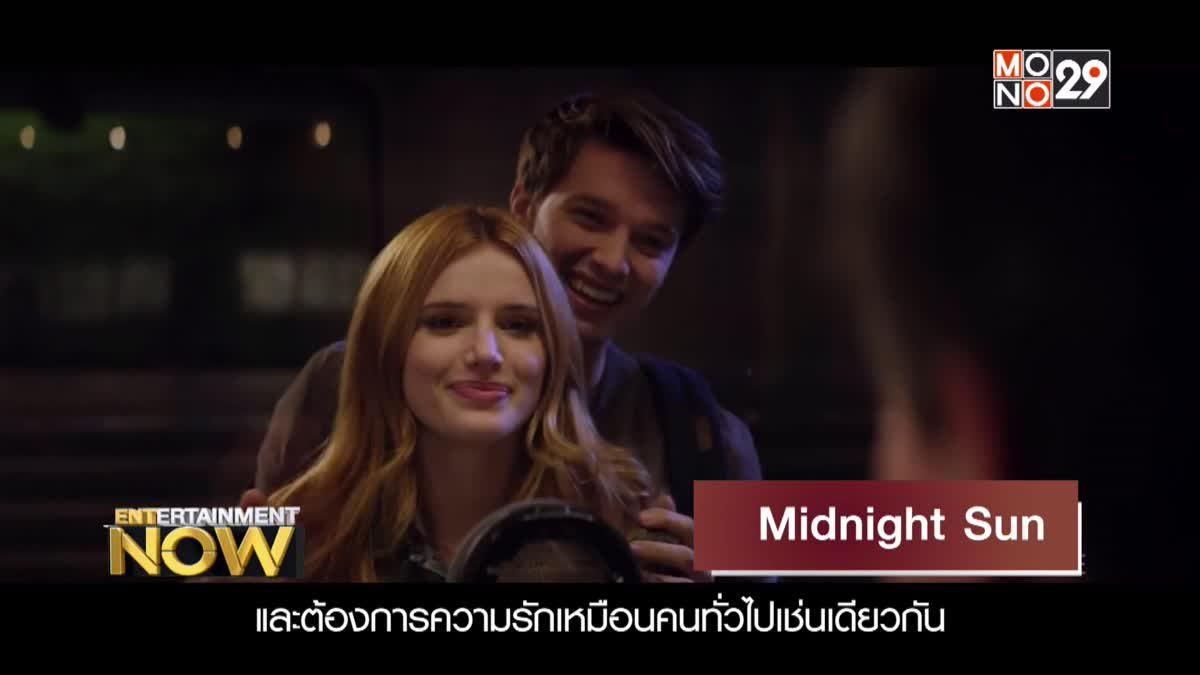 Movie Review : Midnight Sun