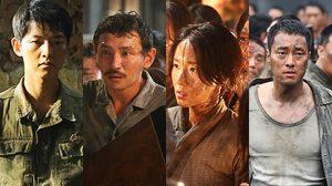 ชาวเกาหลีใต้ 4 คน ที่ต้องมาเกี่ยวพันกันบนเกาะฮาชิมะ ใน 4 คลิปล่าสุดจาก The Battleship Island