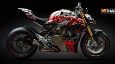 Ducati Streetfighter V4 เผยโฉมเวอร์ชั่นโปรโตไทป์ก่อนเจอตัวจริงในปี 2020