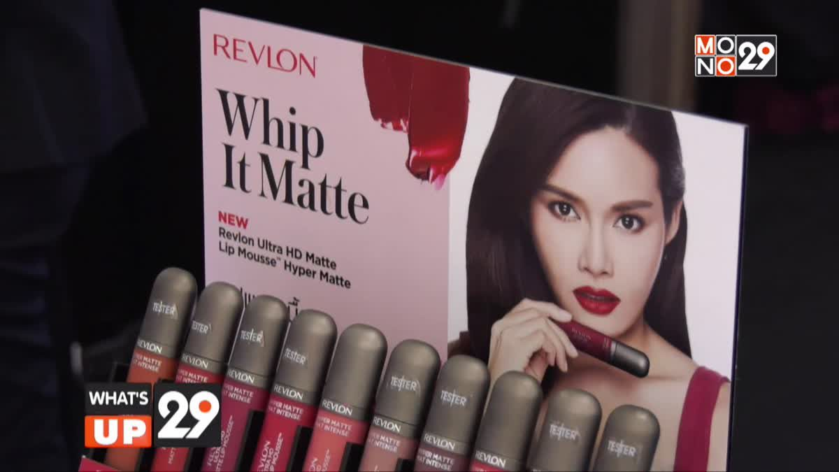 เปิดตัว REVLON ColorStay Full Cover Foundation