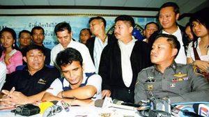 'ผู้ว่าฯอัศวิน' เผยเมื่อครั้งจับกุม 'สมคิด' ฆาตกรต่อเนื่อง 14 ปีก่อน