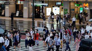ญี่ปุ่นเสนอขึ้นค่าแรงขั้นต่ำ รายชั่วโมง 3.1% สูงทุบสถิติ