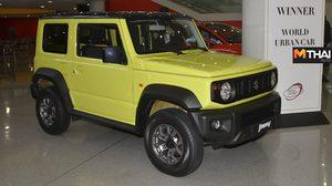 New Suzuki Jimny โชว์ตัวที่อเมริกา งานนี้โชว์เฉยๆ Not For Sale