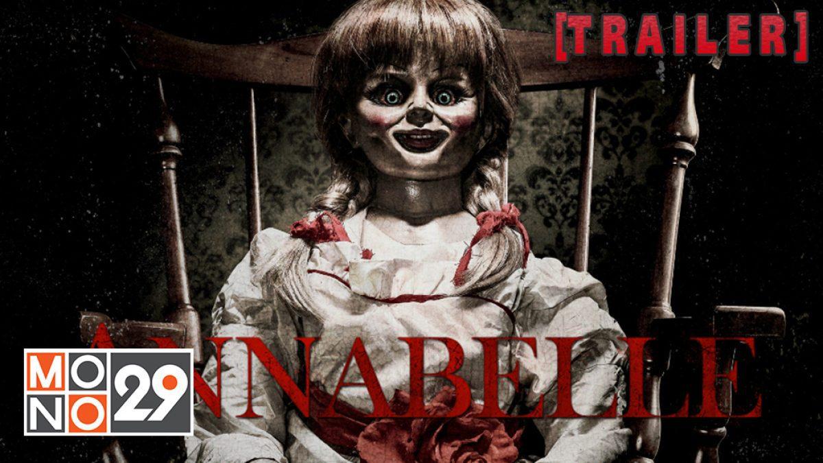 Annabelle แอนนาเบลล์ ตุ๊กตาผี [Trailer]