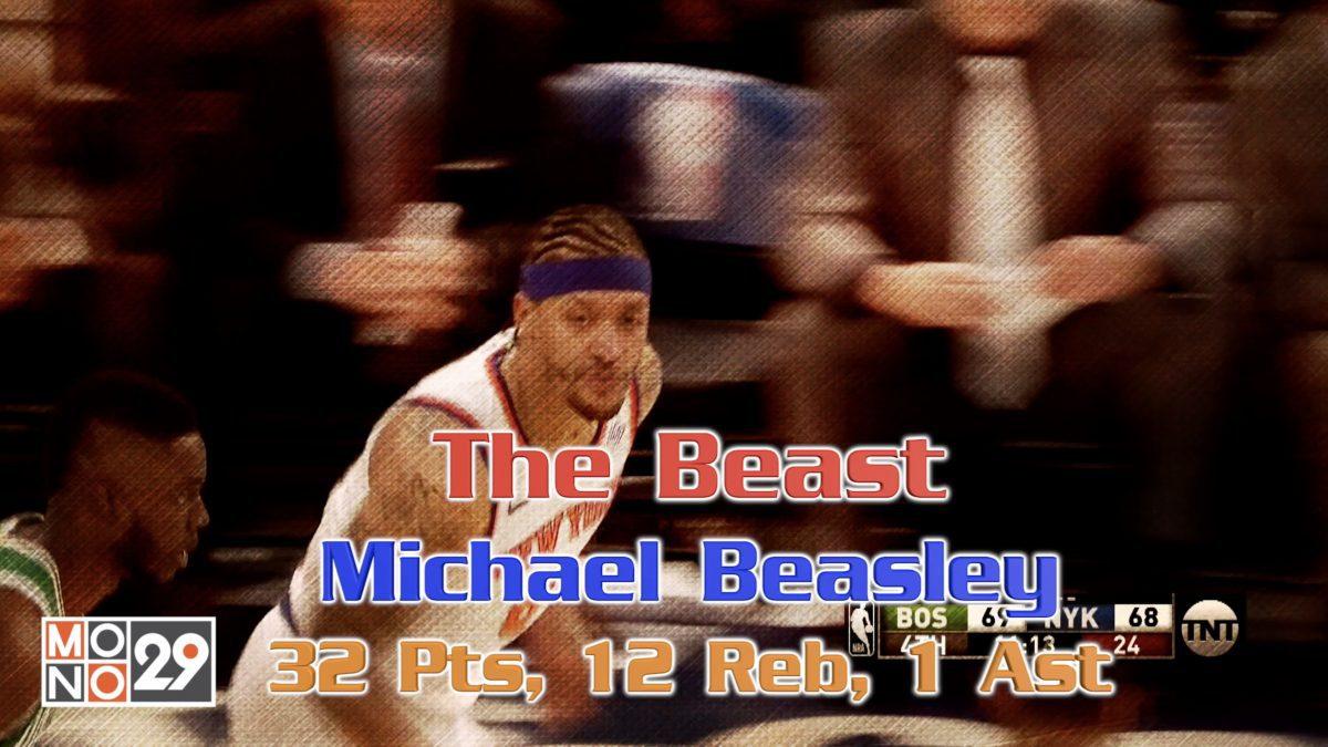 The Beast Michael Beasley 32 Pts, 12 Reb, 1 Ast