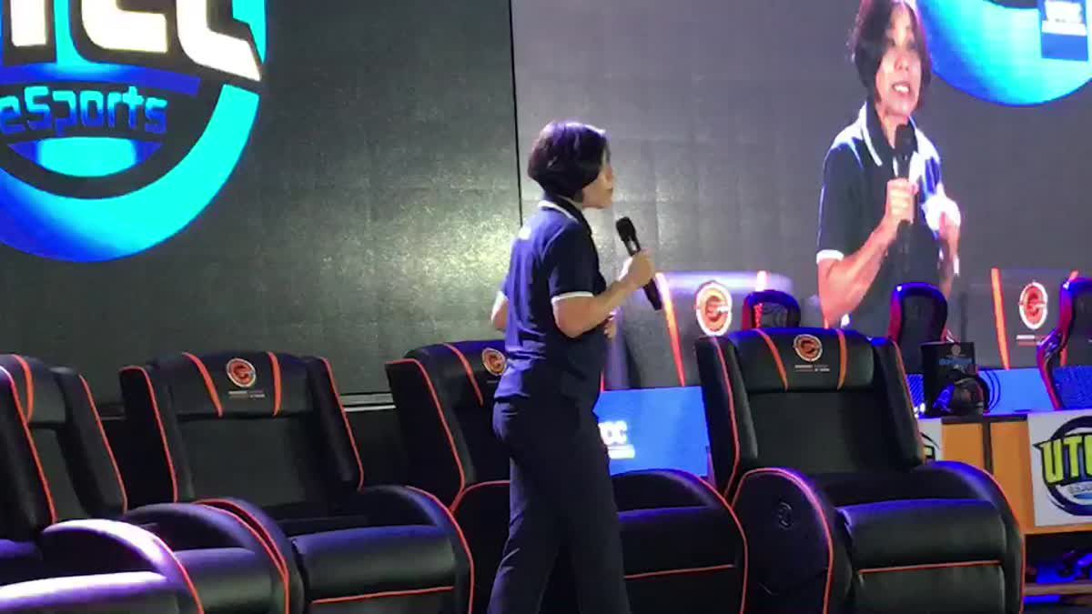 """ม.หอการค้า เปิดตัวหลักสูตร """"บริหารธุรกิจด้านเกมและอีสปอร์ต"""" ที่แรกในไทย"""
