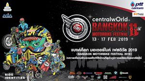 พร้อมหรือยังกับ งาน Bangkok Motorbike Festival 2019 ชมฟรี ตลอดงาน!!