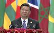 """ผู้นำจีนเสนอ """"เงินช่วย-เงินกู้"""" แอฟริกา 6หมื่นล้านดอลล์"""