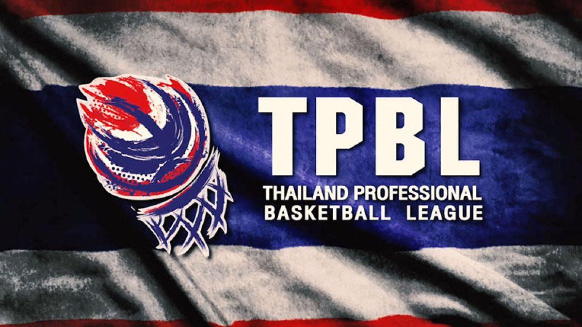 ไฮไลท์บรรยากาศการแข่งขัน TPBL 2019 หลังผ่านไปแล้วครึ่งทาง