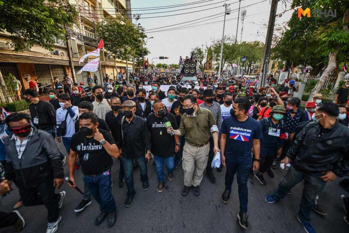 #ม็อบ26มิถุนา บุกถึงทำเนียบรัฐบาล เรียกร้องให้  พลเอกประยุทธ์ ลาออก!