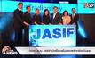 กองทุนรวม JASIF เปิดซื้อขายในตลาดหลักทรัพย์วันแรก
