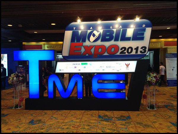 TME 2013 Hi-End 100