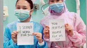 คุณหมอแห่ชูป้าย ขอปชช.อยู่บ้าน ลดการระบาดไวรัสโควิด-19