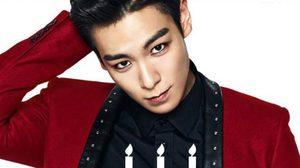 ฉาว! ผลตรวจมัด ท็อป BIGBANG 'เคยใช้กัญชา!'