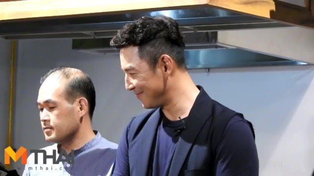 สัมภาษณ์ คิมซองซู พระรอง FULL HOUSE เปิดร้านอาหารที่ไทย