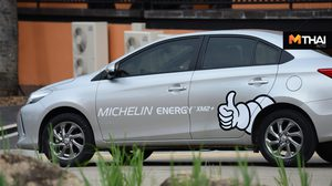 MICHELIN Energy XM2+ยางสำหรับรถยนต์นั่งขนาดกลาง ขนาดเล็ก