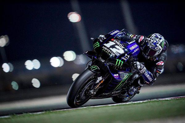 Yamaha MotoGP2021