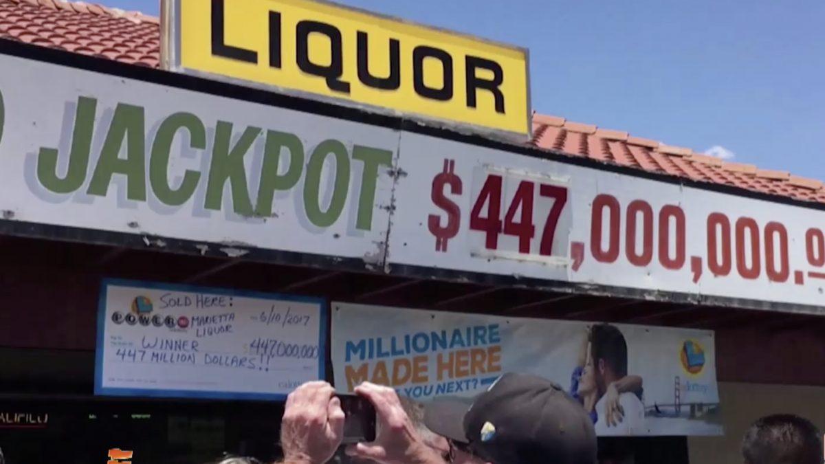 สลากพาวเวอร์บอลมูลค่ากว่า 15,000 ล้าน แตก