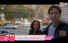 พบกับหนังดังอย่าง The X-Files แฟ้มลับคดีพิศวง ทั้ง 2 ภาค ทางช่อง MONO29
