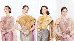 แพทริเซีย กู๊ด ในลุคชุดไทย - ชุดไทยจักรพรรดิ สวยสง่างามดั่งต้องมนต์