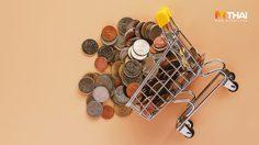 ดวงการเงิน 12 ราศี ประจำเดือนธันวาคม 2561 โดย อ.คฑา ชินบัญชร