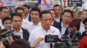 'อนุทิน ชาญวีรกูล' หัวหน้าพรรคภูมิใจไทย ชายผู้ถูกจับตามอง ณ ขณะนี้