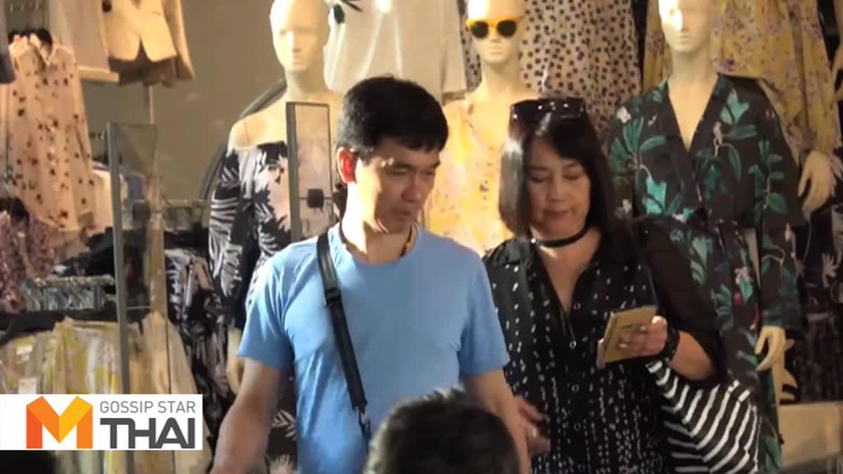 ชมพู ฟรุ๊ทตี้ ควง ภรรยา โชว์หวานเบาๆ แต่รักนั้นน้านนน นาน