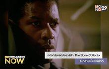หนังทริลเลอร์คลาสสิก The Bone Collector จะกลายเป็นซีรีส์ทีวี