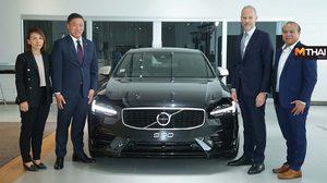 เวิร์นส์ ออโตโมทีฟ เปิดตัวโชว์รูม Volvo หัวหมากหรูหราอบอุ่นสไตล์ สแกนดิเนเวียน