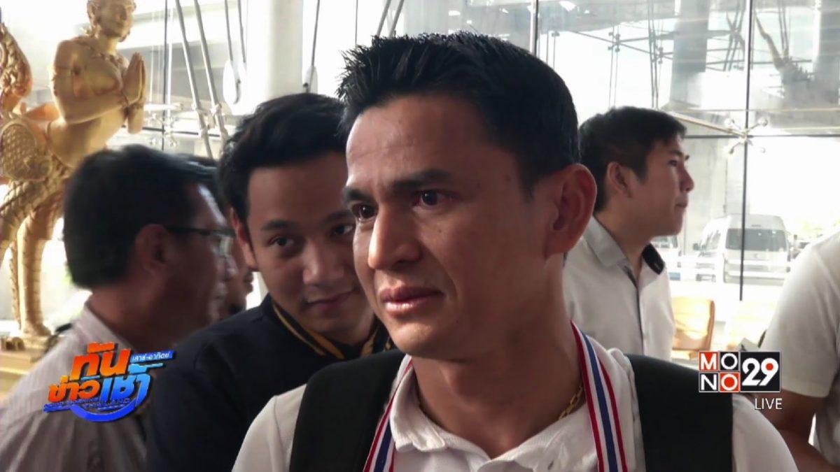 """""""ซิโก้"""" ประกาศยุติบทบาทกุนซือทีมชาติไทย"""