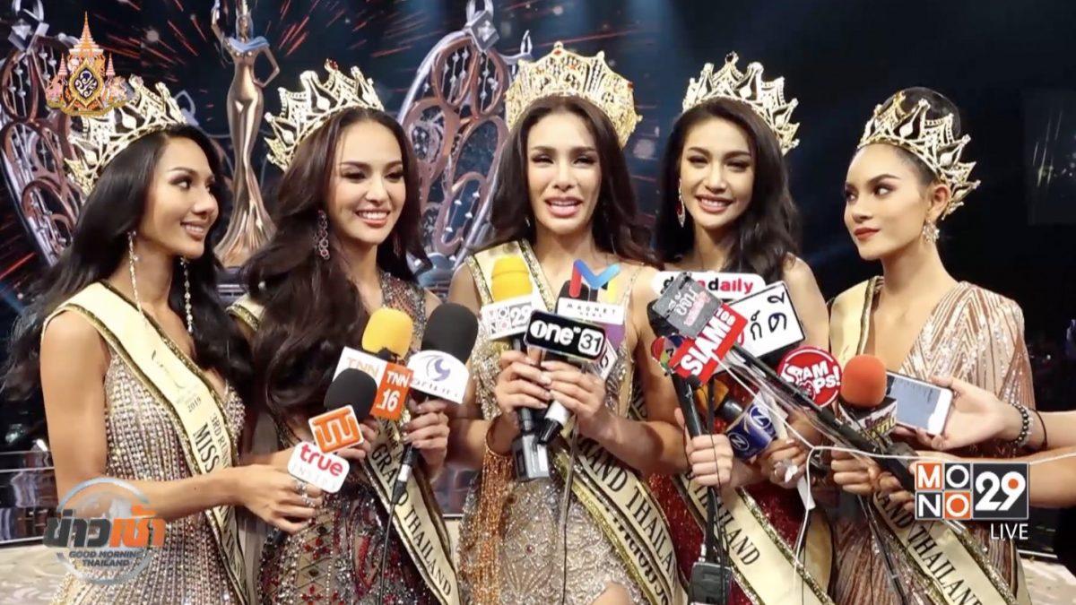 """ดราม่าสนั่น! """"โกโก้"""" คว้ามงกุฎ """"Miss Grand Thailand 2019"""""""