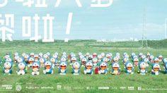 โดราเอมอน 100 ตัวกับของวิเศษ 100 อย่าง ในงาน 100 Years before the Birth of Doraemon